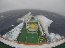 Ship View 2